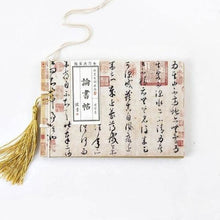 Traditional Chinese Calligraphy Covered Notebook Lunshu Tie / 100Mm X 150Mm