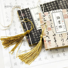 Traditional Chinese Calligraphy Covered Notebook