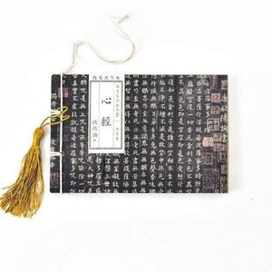 Traditional Chinese Calligraphy Covered Notebook Prajnaparamita Sutra / 100Mm X 150Mm