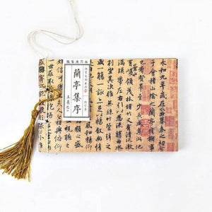 Traditional Chinese Calligraphy Covered Notebook The Orchid Pavilion / 100Mm X 150Mm