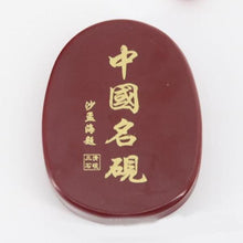 Traditional Chinese Four Treasures Inkstone