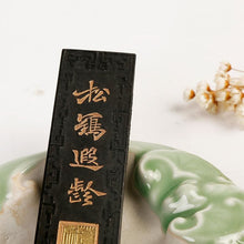 Traditional Chinese Pine Soot Ink Stick - Pine And Crane Decoration