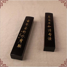 Traditional Chinese Wooden Calligraphy Paperweight