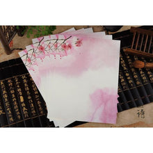 Vintage Chinese Flower Painting Stationery Paper - 12 Designs Design 11