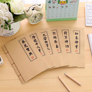 Vintage Chinese Style Kraft Paper Lined Journal Notebook