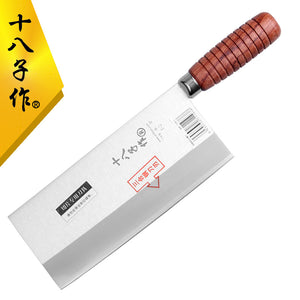 Professional Chef Slicing Cooking Knife