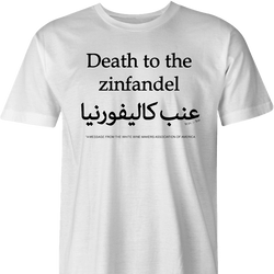 Funny offensive zinfandel wine white men's t-shirt