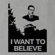 ant to believe brian williams alien ash grey t-shirt