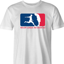 funny Major League Roshambo t-shirt white