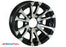 "16"" 6 Lug Avalanche Black and Silver Trailer Rim - 6 on 5.5"" Lug Pattern - 6"" Width"