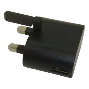 USB 5v/2A Phone Charger with Wireless GSM Audio Monitor & Sound Recorder
