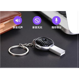 JNN S13 8GB USB KEY RING COVERT SPY AUDIO VOICE RECORDER HIGH QUALITY 192KBPS .WAV SOUND RECORDING WITH 20 HOUR BATTERY LIFE