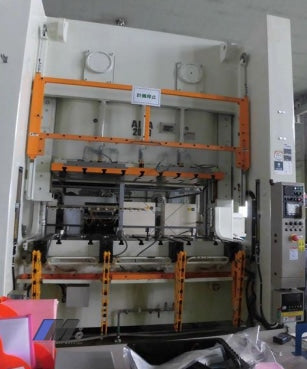 Used 200 Ton Aida Press
