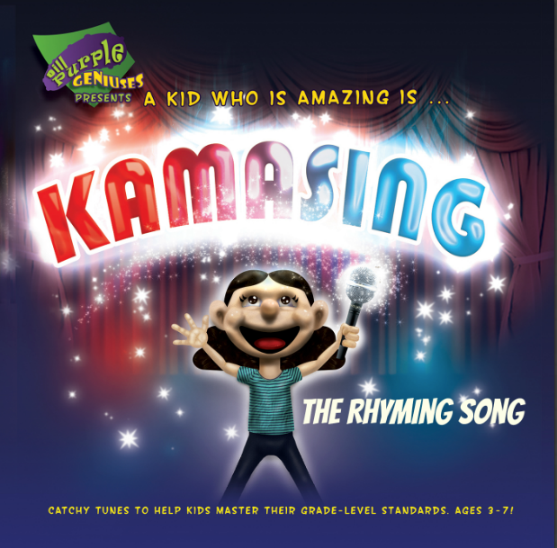 The Rhyming Song