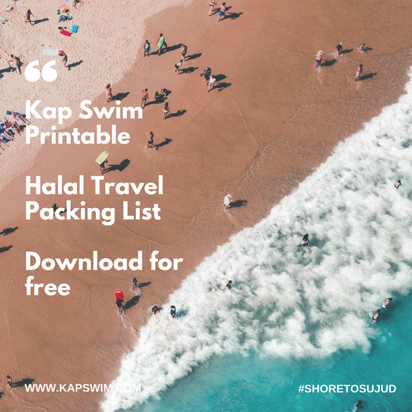 Downloadable printable Vacation Packing List