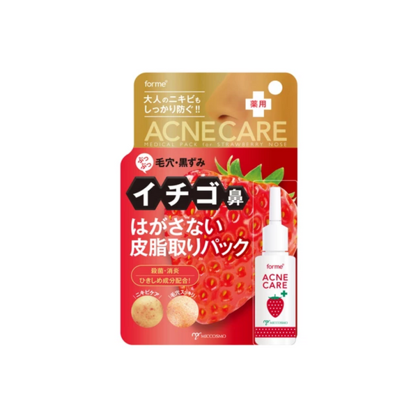 Acne Care Medical Pack - Micossmo / Suero facial para acne