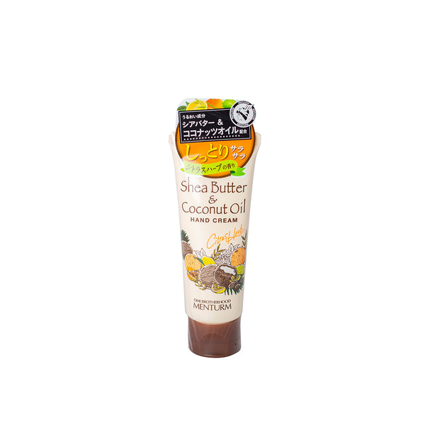 Shea Coco Handcream Citrus Herb
