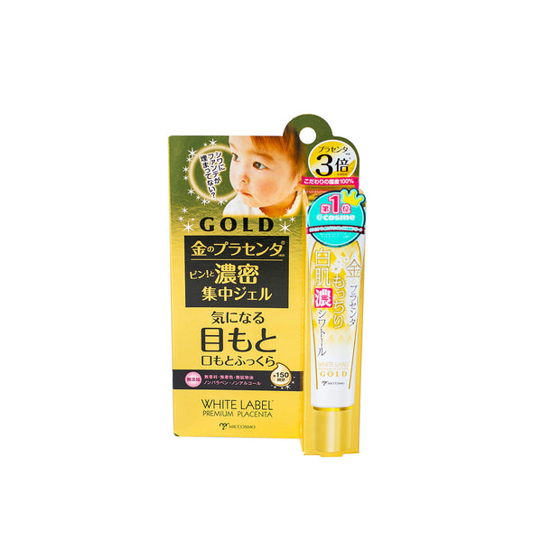 White Label Premium Placenta Rich Gold Gel