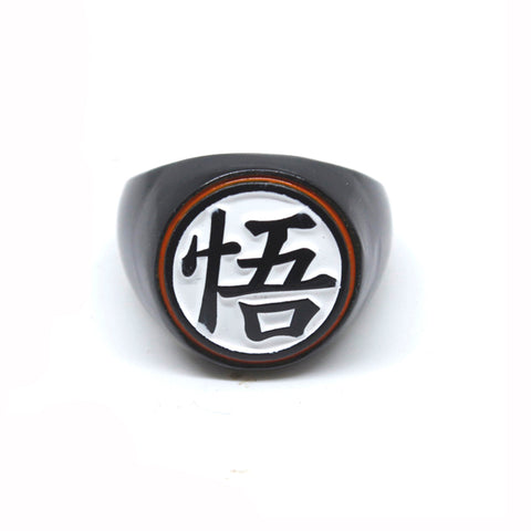 Dragon Ball Z Ring - GeekGarments