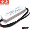 12V Mean Well Power Supply HLG-240H-12