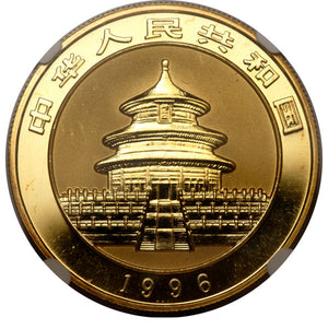 China: People's Republic gold Proof Panda 100 Yuan (1 ounce) 1996