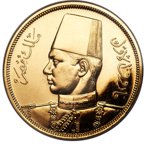 Egypt: Farouk gold Proof 500 Piastres 1938 PR65 NGC
