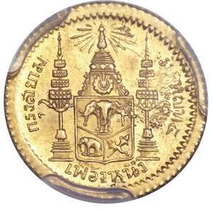 Thailand: Rama V gold Fuang ND (1876-1900)
