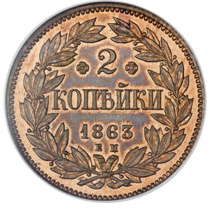 Russia: Alexander II copper Pattern 2 Kopecks 1863 EM MS64 Red and Brown NGC