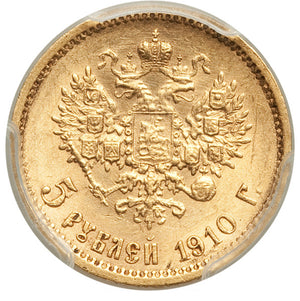 Russia: Nicholas II gold 5 Roubles 1910 ЭБ MS62 PCGS