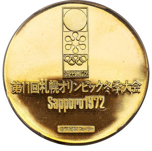 Japan: Sapporo Olympics gold Proof Medal 1972 PR65 Deep Cameo PCGS