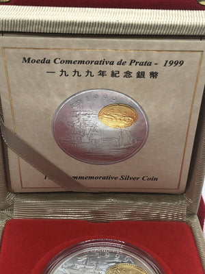 1999 Commemorative Macau 100 Patacas Silver RCM Royal Canadian Mint Coin