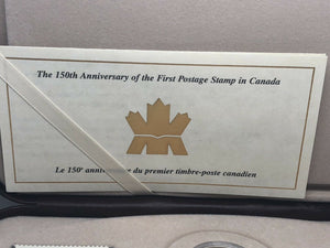 The 150th Anniversary of the First Postage Stamp in Canada