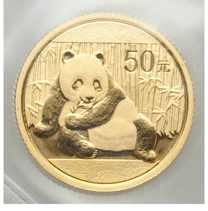 China: Trio of Uncertified People's Republic gold Panda 50 Yuan 2015