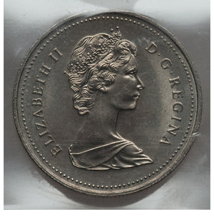 Canada: Elizabeth II 50 Cents 1982 Small Beads - Type 2