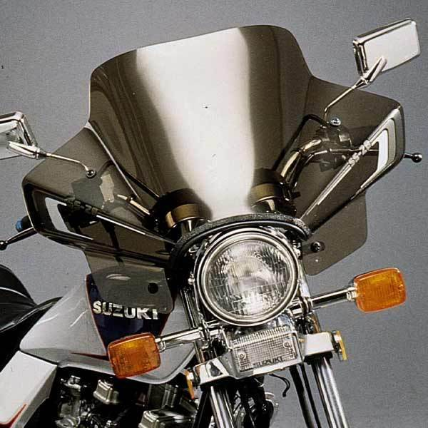 Slip Streamer Sport Fairing SS-28 for 1968-2007 Honda Motorcycles