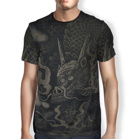 Wise Dragons Men's T-shirt S / Brown