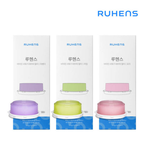 루헨스 비타민 샤워기 테라피 필터 WCS-110-RA | RUHENS Vitamin Shower Therapy Filter WCS-110-RA