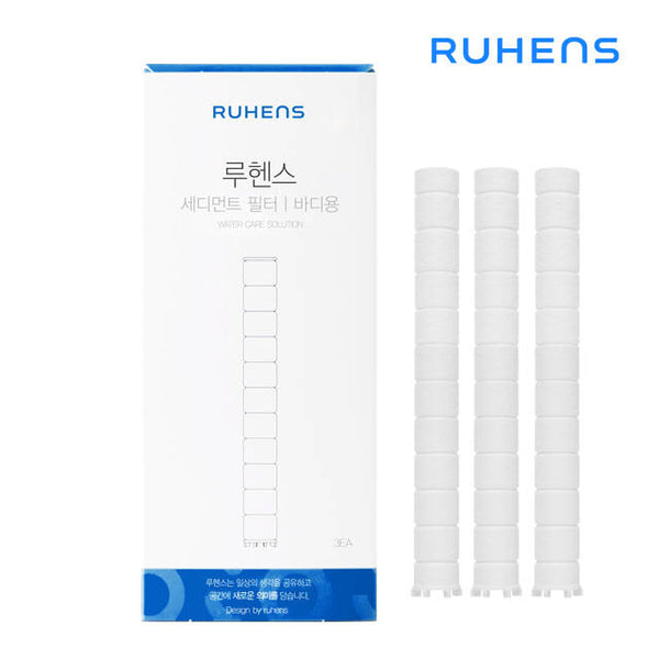 루헨스 세디먼트 필터 바디용 WCS-100 RB | RUHENS Sediment Shower Filter WCS-100 RB