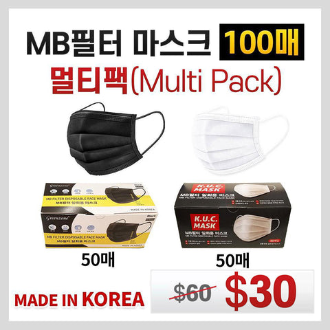 MB 필터 마스크 한국산 멀티팩(Multi Pack) 100매 | MB Filter Face Mask Multi Pack 100ea - Made in Korea