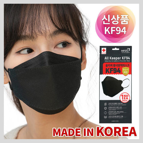 올키퍼 KF94 마스크 대형 블랙 10개 | All Keeper Protection KF94 Face Mask Black Color 10ea
