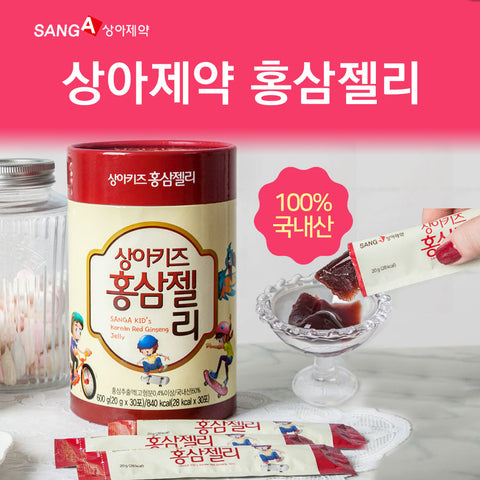 [상아제약] 상아키즈 홍삼젤리  20g x 30포 | Korean Red Ginseng Jelly for Kids 600g (20g x 30 stick pouches)