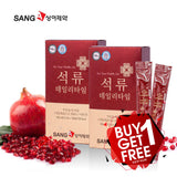[상아제약] 석류 데일리타임 10ml x 30포 | Pomegranate Dailytime 100ml (10ml x 10 stick pouches)