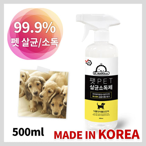 나오크린 펫 PET 살균소독제 500ml | NaoClean PET Sanitizer 500ml