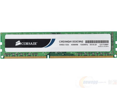 Corsair CM3X4GA1333C9N2 4GB XMS3 DDR3-1333MHz PC3-10600 240pins CL9 Memory Module.