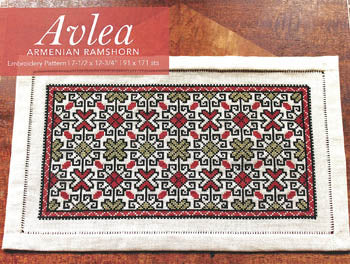 Armenian Ramshorn Cross Stitch Pattern | Avlea Mediterranean Folk Embroidery - Blessed Backyard