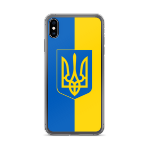 Ukraine Phone Case