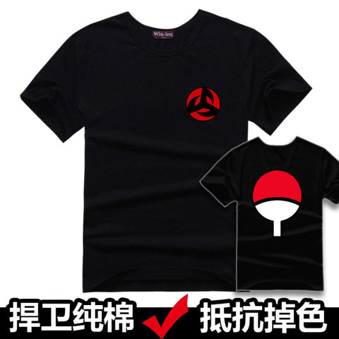 Image of 2018 Uchiha -  Sharingan Men Child Gift Tshirt