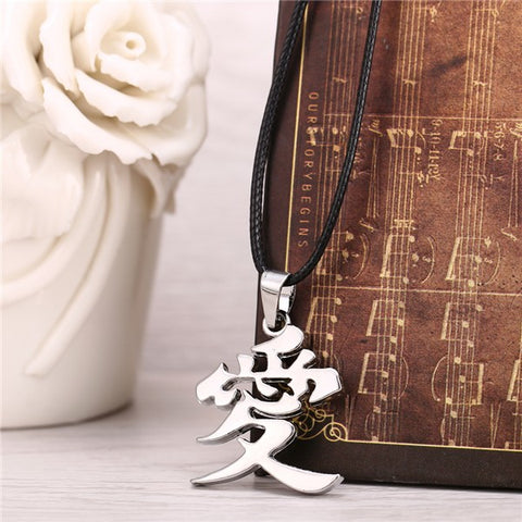 Image of 2018 Naruto Gaara Love Logo Chinese Word AI LOVE Pendant Metal Necklace