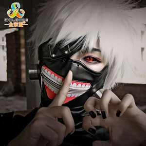 High Quality Kaneki Ken Mask Adjustable Zipper Masks PU Leather - Anime Hero Shop