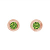 14K Rose Gold Peridot Birthstone Stud Earrings